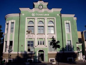 Сграда на банка ДСК - гр. Търговище