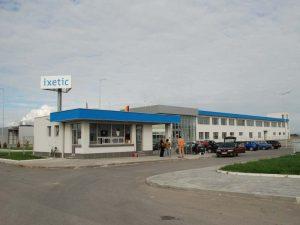 Сграда Иксетик - Промишлена зона с. Стряма