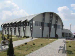 Спортен комплекс - с.Оризари